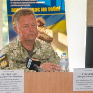 Полтавщина розпочала заходи осіннього призову 2021 року на строкову військову службу з брифінгу та інструкторсько-методичного заняття .